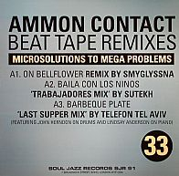 Beat Tape Remixes: Microsolutions To Mega Problems