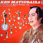 Matsuken Samba II (remixes)
