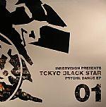 Psyche Dance EP