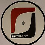 Discodancer EP