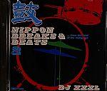 Nippon Breaks & Beats Vol 2