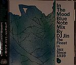 In The Mood - Blue Note