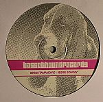Sinisa TAMAMOVIC - Bark EP
