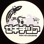 Tokyo Loading