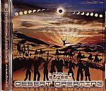 Desert Dreaming Part 1 Sunset