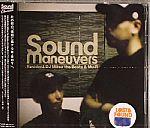 Sound Manuevers Classics