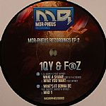 Morpheus Recordings EP 2