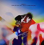 Love On The Line - Art Of Tones Remixes