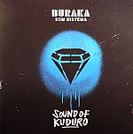 Sound Of Kuduro