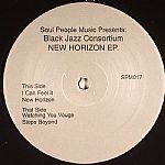 New Horizon EP