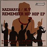 Remember Hip Hop EP (sticker) (free with any order)