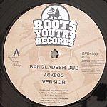 Bangladesh Dub