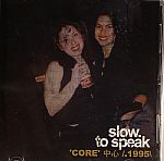 Core: 1995