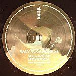 DJ Presha Presents Way Of The Samurai LP Sampler 3
