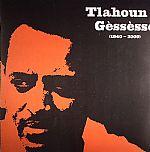Ethiopian Urban Modern Music Vol 4
