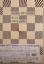 E2 E4 Live In Japan At Metamorphose 2006