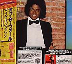 Off The Wall (Japanese edition)