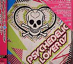 Psychedelic Lover 07