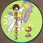 Favela Core EP