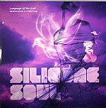 Language Of The Soul (remixes)