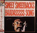 Sweet Sweetback's Baadasssss Song: Stax DJ Muro Selection
