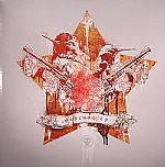 SPY/JUBEI/SUBWAVE/SOUL DEFIANCE - Genesis EP