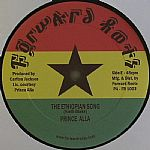 The Ethiopian Song