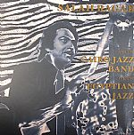Egyptian Jazz (deluxe edition reissue)