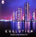 Shogun Audio Presents Evolution EP Series 1