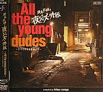 All The Young Dudes
