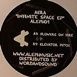 Infinite Space EP