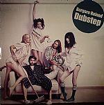 Ruined Dubstep EP