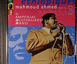 Ethiopiques 26: 1972 -74
