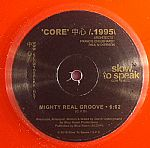 Mighty Real Groove