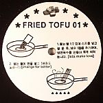 Fried Tofu 01