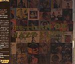 Return Of Jazz Funk: Jazzfunk Never Dies