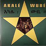 Akale Wube