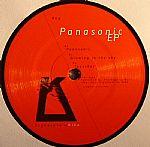 Panasonic EP
