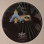 Dynamite & Laserbeams: The Remixes (Part 1)
