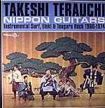 Nippon Guitars: Instrumental Surf Eleki & Tsugaru Rock 1966-1974