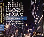 Tokyo Marathon Music Presents Tokyo Night Run: Selected By Shuya Okino 003 (Kyoto Jazz Massive)