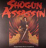 Shogun Assassin: Original Motion Picture Soundtrack