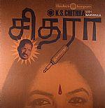 KS Chithra With Ilaiyaraaja