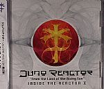 From The Land Of The Rising Sun: Inside The Reactor II