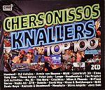 Chersonissos Knallers
