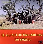 Super Biton National De Segou