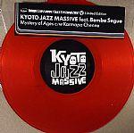 KJM aka KYOTO JAZZ MASSIVE feat BEMBE SEGUE - Tokyo Crossover Jazz Festival 2012: Mystery Of Ages