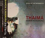 Thaima: Spur Of The Moment #1