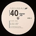 Cloner EP