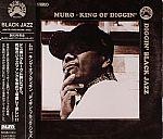 Muro: King Of Diggin': Diggin' Black Jazz